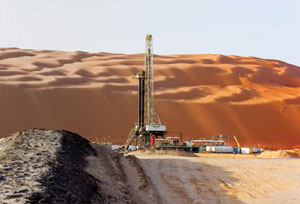 Nabors' Rig 607 is drilling for Saudi Aramco.