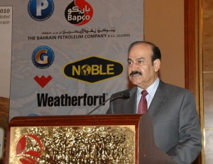 Dr Abdul Hussain bin Ali Mirza, Bahrani Minister of Oil and Gas Affairs and Chairman of National Oil and Gas Authority
