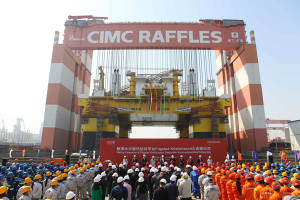 The Frigstad Kristiansand mating ceremony for the upper and lower hulls was performed at the Yantai CIMC Raffles Offshore shipyard in China.